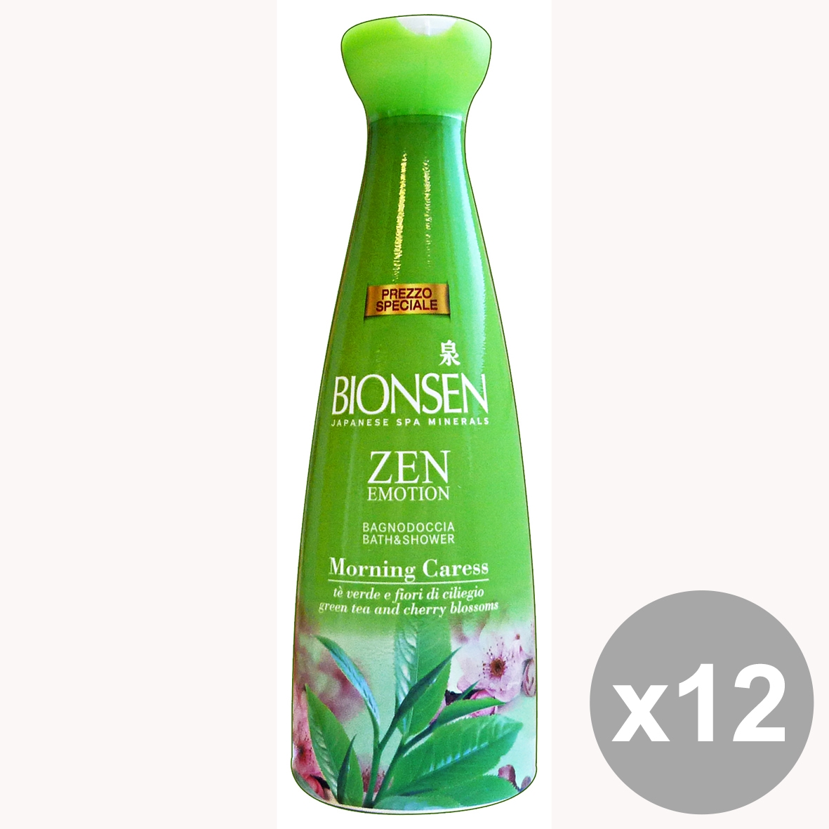 Acquista Set 12 Bagno Zen Morning Caress 17534349 | Glooke.com