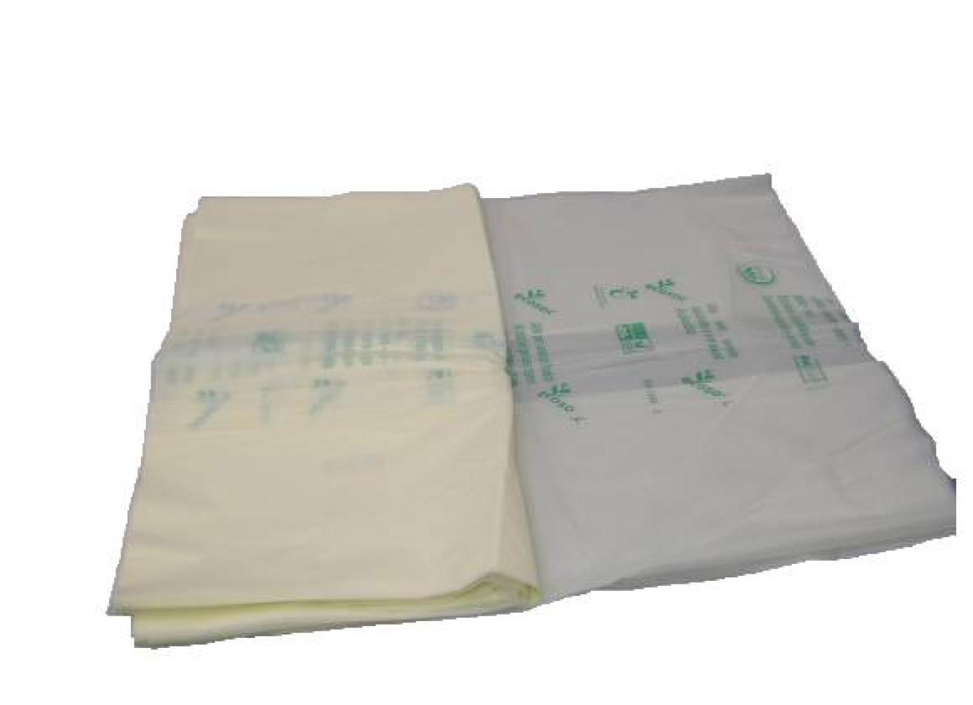 Acquista 20 Pezzi Sacco Mater-bi 70x70 17545829 | Glooke.com